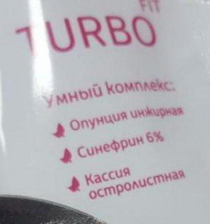 Turbofit саше