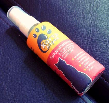 Спрей для кошек когтеспрей