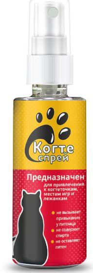 Спрей для приучения кошек к когтеточке