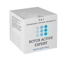 Botox Active Exper