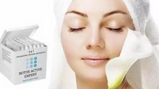 Маска Botox Active Expert