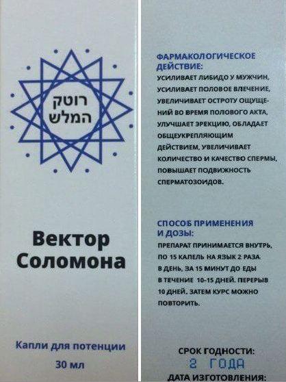 Капли Вектор Соломона