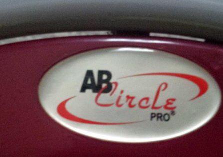 AB Circle Pro тренажер