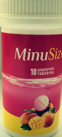 Шипучие таблетки MinuSize